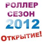 VK Logo 150