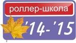 School Logo 14-15 150