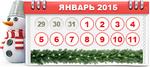top2_calendar2015_150