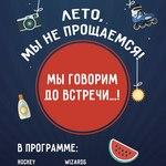 Poster_sq_150]