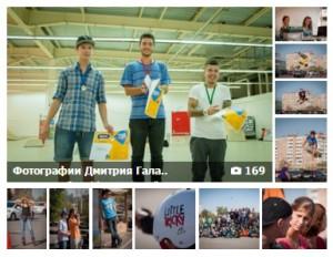 Фотографии Димы Галанского