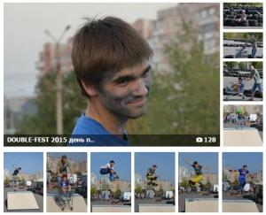 Фотографии Сергея Синюгина